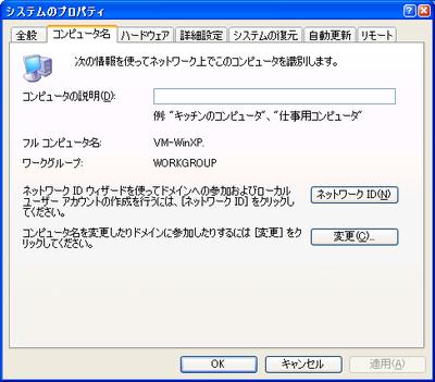 Adxp01