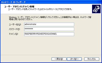 Adxp08