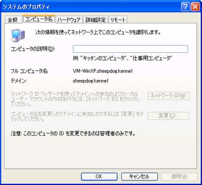 Domainxp01
