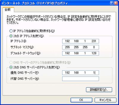 Netadxp01