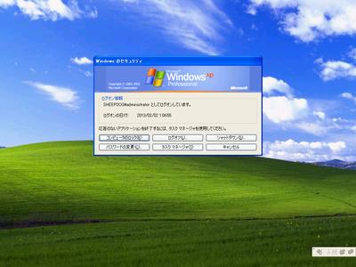20130201_01