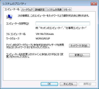 20130202_01