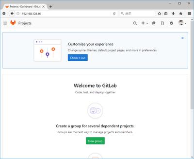 Gitlab_image01