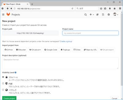 Gitlab_image02