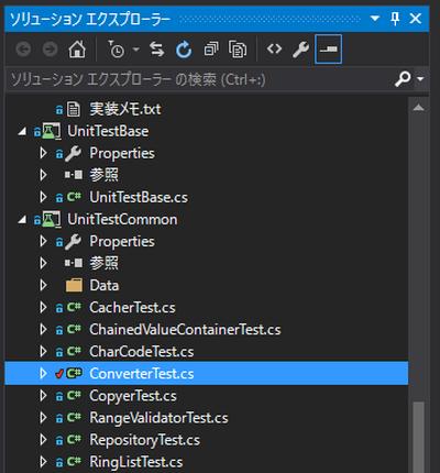 Gitlab_vs01