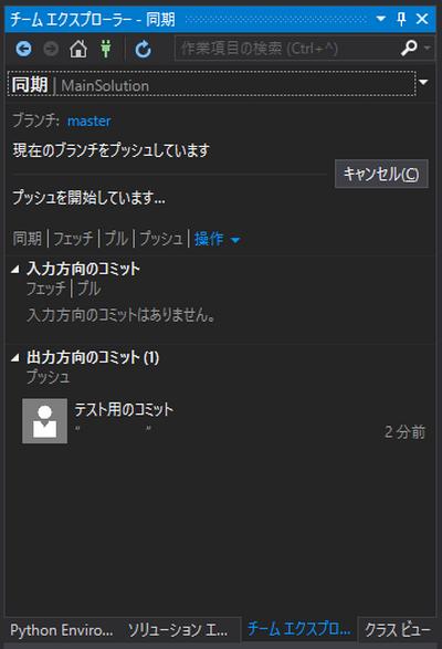 Gitlab_vs04