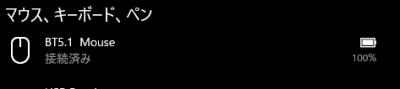 20200829c03